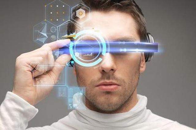 江西省虚拟现实产业规模今年力争突破500亿元