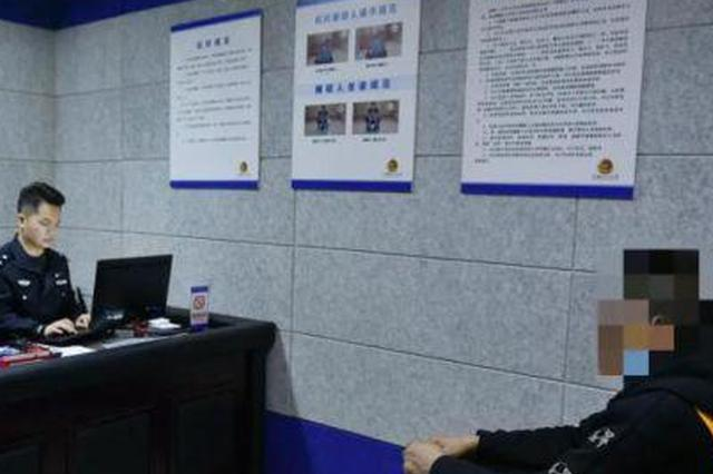 丰城警方破获偷越国边境案件4起 刑事拘留10人