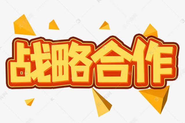 江西省与华润集团在南昌签署战略合作协议