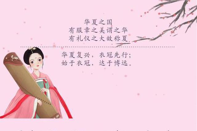 穿汉服免门票!萍乡武功山首届国潮文化艺术节来咯!