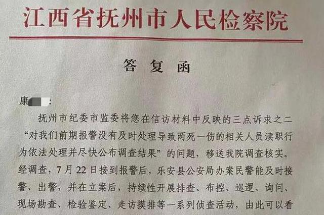 曾春亮仍在死刑复核中 抚州市检察院:警方未渎职