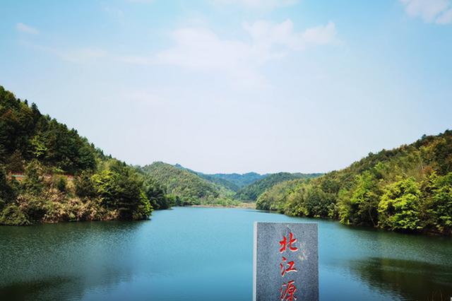 权威认定!赣州信丰县小茅山山凹出水点为北江源头