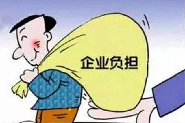 江西省出台32条举措为实体经济降本减负