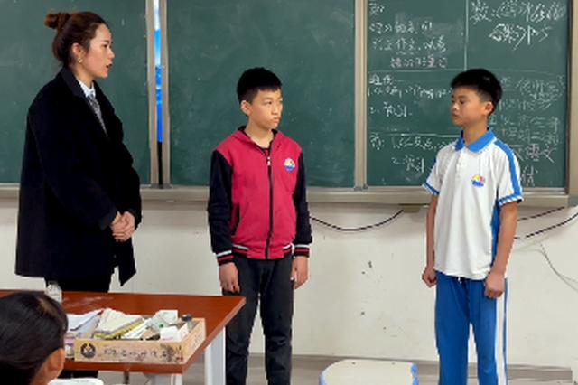 """同学之间闹矛盾?吉安这位老师的做法""""亮""""了"""