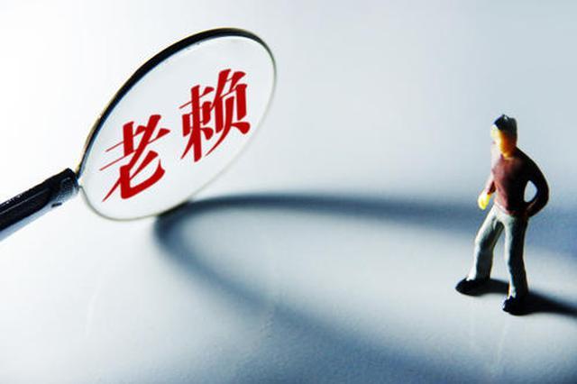 """萍乡一男子坐拥别墅却拒不还钱 法院一招让他""""秒怂"""""""
