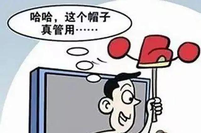 宜春一男子冒充公职人员诈骗 获刑二年六个月