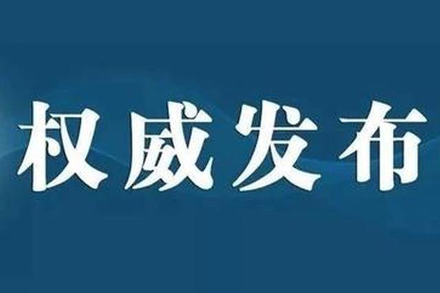江西省800余家规模养殖企业受益
