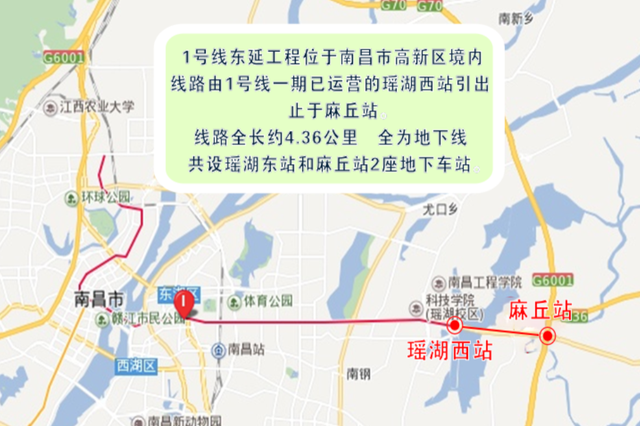 今年开建!南昌3条地铁延长线传来大消息