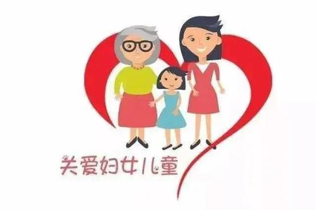 江西筑牢法治屏障维护妇女儿童权益