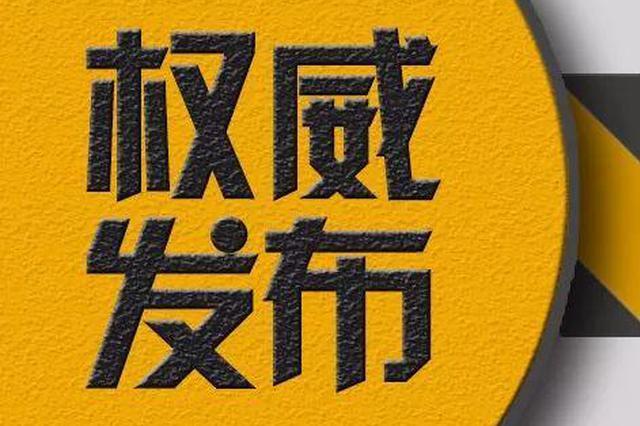 """江西""""5.14""""风雹灾情已致11个县(市、区)1.9万人受灾"""