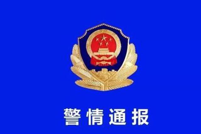 警情通报:江西一小区发生命案致3人死亡 嫌疑人已落网