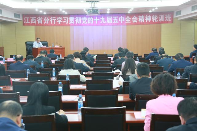 农行江西省分行:永远跟党走 奋斗新征程