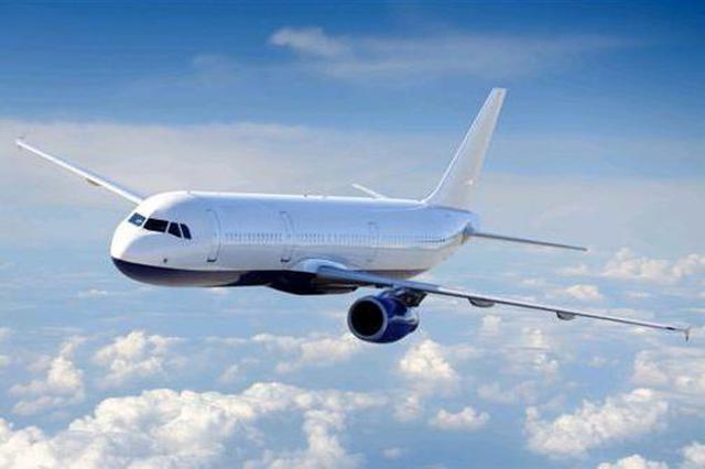 民航局回应江西航空波音737飞机风挡玻璃裂纹事件