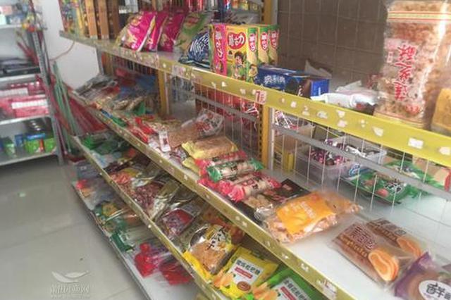 江西规范小餐饮小食杂店经营行为 维护食品经营秩序