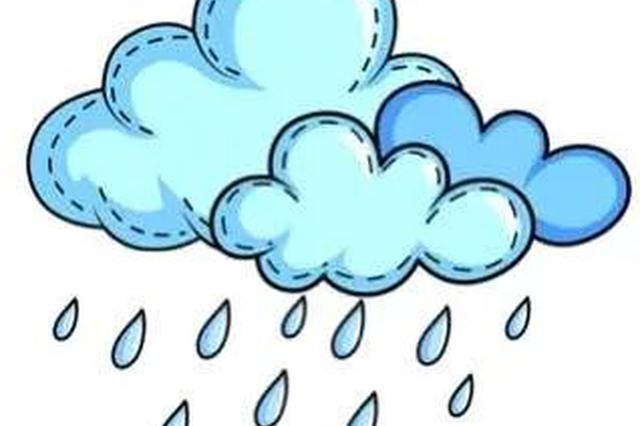 今起至22日江西进入降水集中期 局部大暴雨