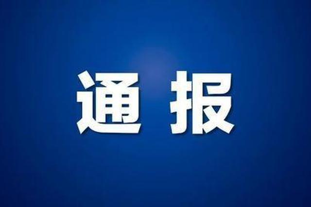 崇仁(ren)縣步步高超(chao)市冷鏈食品檢測疑shang)蒲糶裕抗(kang)俜酵  /></a></div><div class=