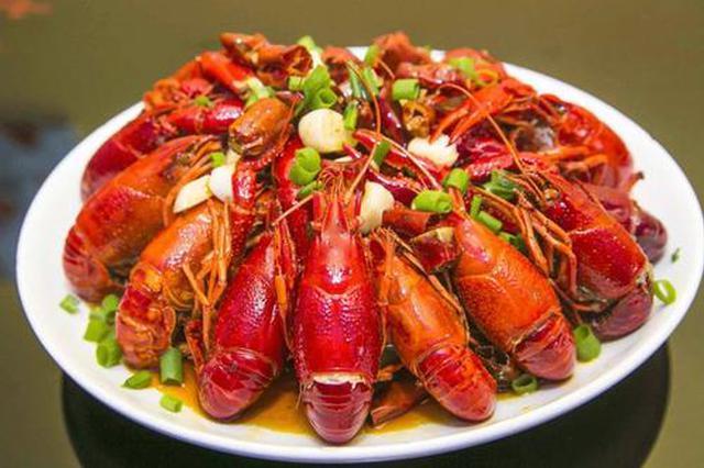小龙虾别瞎吃!江西省市场监管局发布消费提示