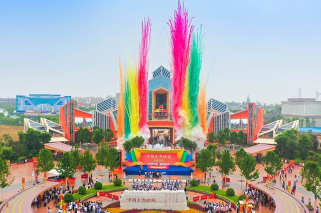 赣州方特东方欲晓盛大开园  高科技打造红色旅游新体验