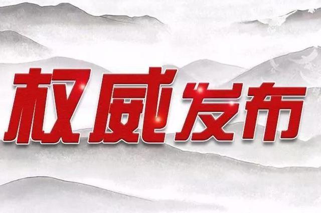 """10人獲評2021年江西省(sheng)""""bai)蠲攬ke)技工作者"""""""