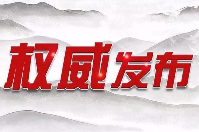 今年南昌(chang)城區公辦普通高中特長班(生(sheng))計劃招生(sheng)1660人