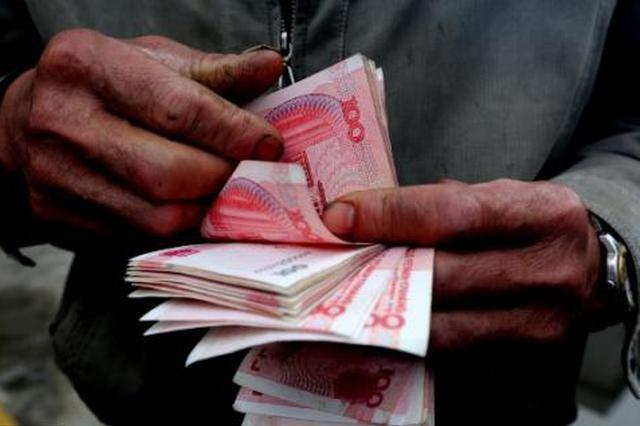 江西去年安排2.02億(yi)應(ying)急周轉金(jin) 確保農民(min)工工資發放
