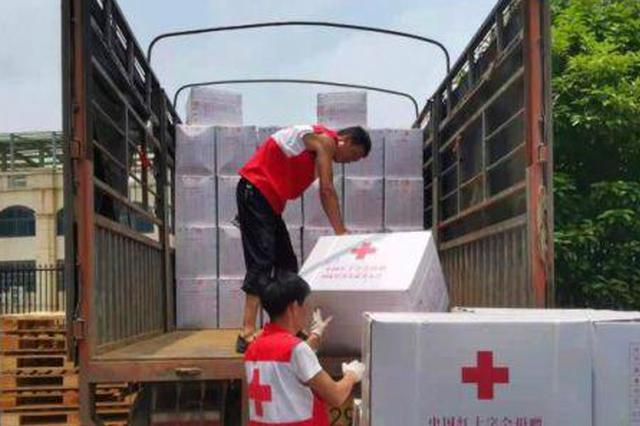 中國(guo)紅十字會(hui)總會(hui)向江西水災災區捐贈物資