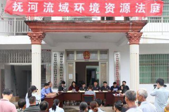 江西一被告非法猎捕野生鸟类20只获刑