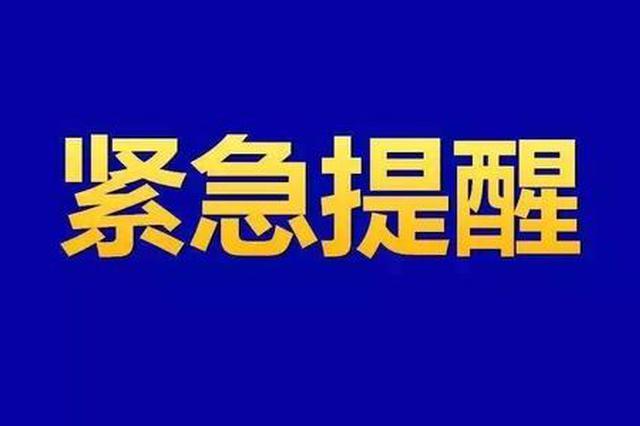 威尼斯人集团疾控:近期非必要 别去广州、深圳、佛山和东莞