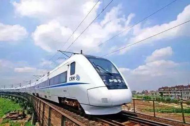 南铁端午假期预计发送旅客464万人次