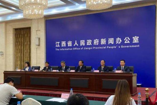 6月11日,江西省无线电电磁环境大规模整治专项行动新闻发布会在南昌举行。 刘玉洁 摄