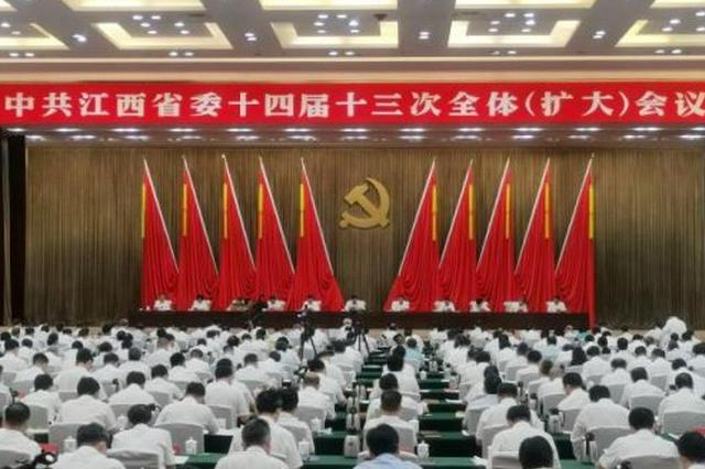 江西力推中国种业在赣绿色崛起 做优做强做大种子企业