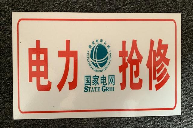 江西首批200多名电力抢修人员驰援河南