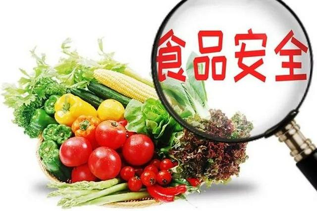 赣发布食品安全风险提示:不使用被洪水污染的食品原料