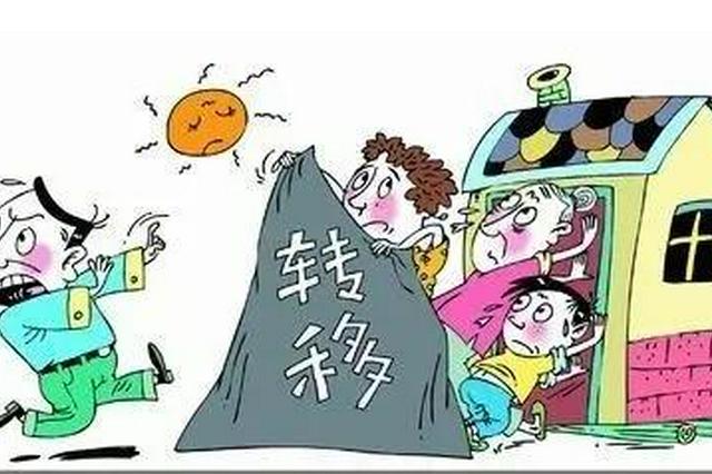 """江西""""猎狐-2021""""行动执结案件1.5万余件"""