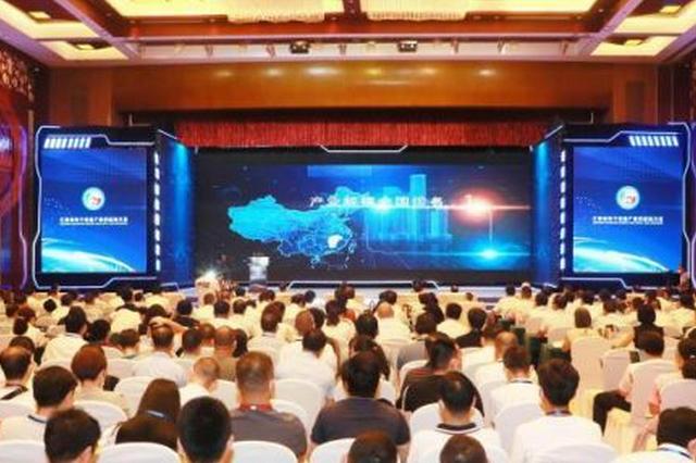 江西省电子信息产业链集中签约1108亿余元