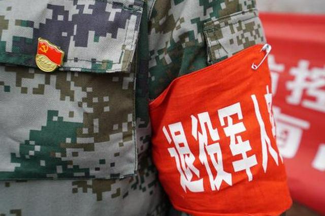 江西省6项退役军人工作走在全国前列