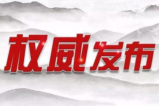 13市来(返)浔人员需报备!九江市疾控中心发风险提示