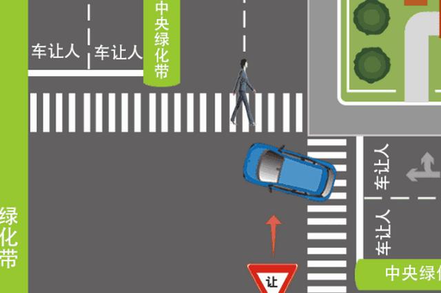 九江车主注意:机动车右转不礼让行人是交通违法行为