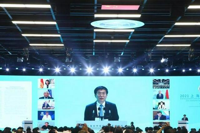 2021上海合作组织传统医学论坛发布南昌倡议