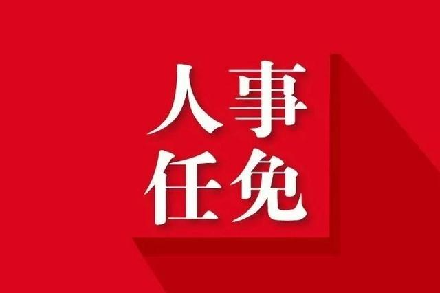 南昌市委常委胡晓海已任南昌市政府党组副书记