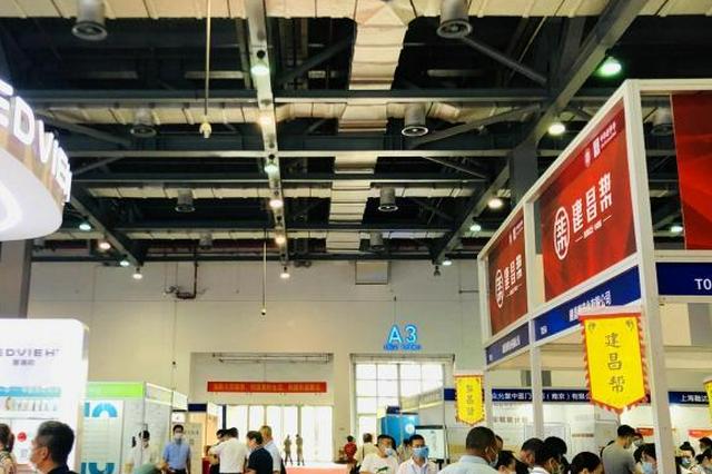 第七届中国中医药信息大会南昌开幕 620余家企业参展