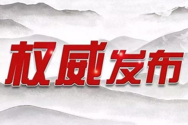 九江疾控中心提示:非必需不前往这5个地方