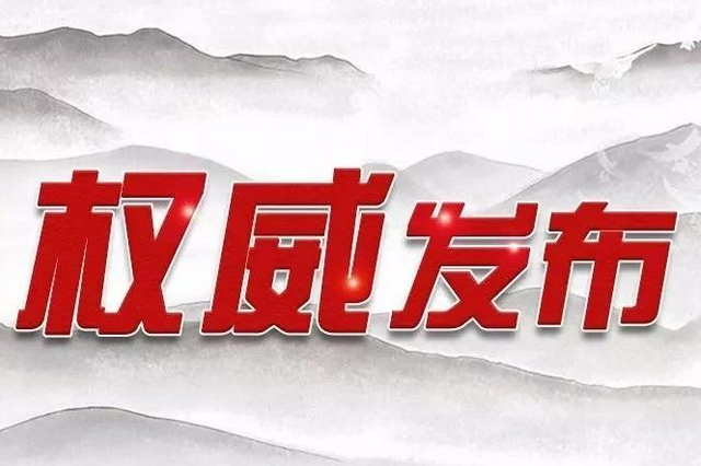 """最新通告!南昌、新余、丰城19日起""""二码""""联查"""