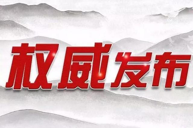 """江西省新增109家国家级专精特新""""小巨人""""企业"""