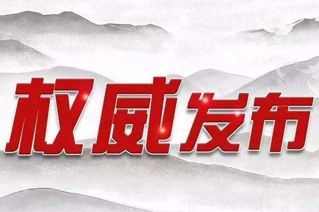 江西公布100家重点零售企业 南昌市以22家位居全省第一