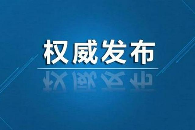 江西10地入选全国乡村旅游重点村镇