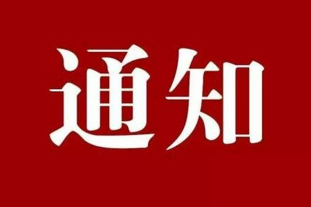 紧急通知!9月11日至12日南昌驾考暂停