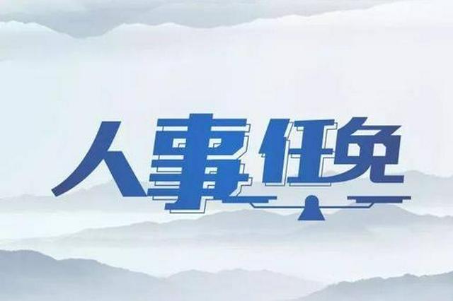 南昌各县区党委班子换届
