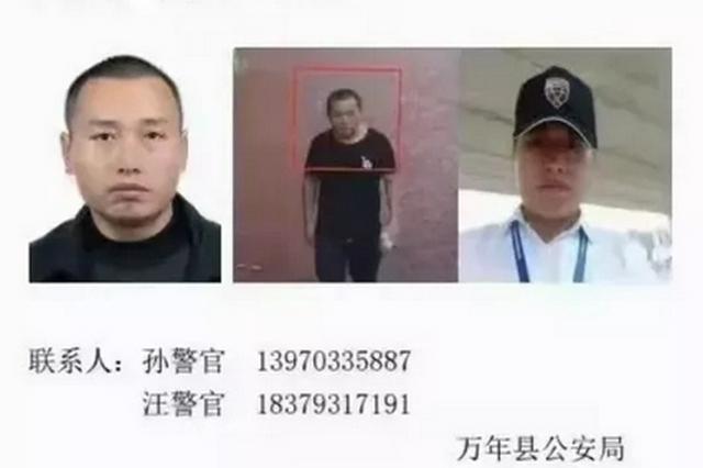 万年县发生一起重大刑事案件 警方悬赏3万缉凶