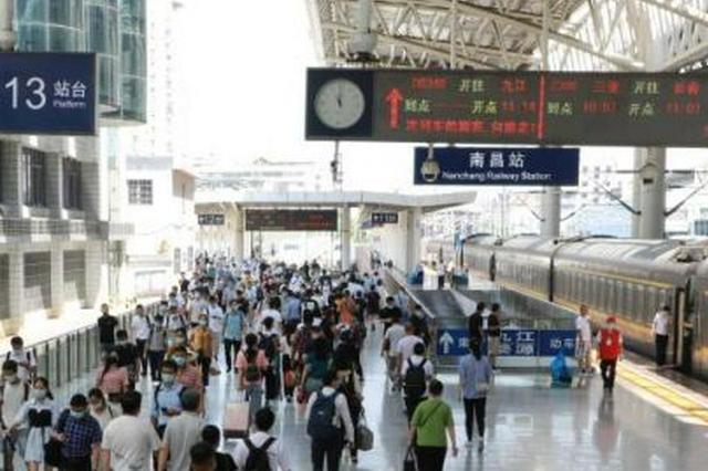 """""""中秋""""小长假南铁预计发送旅客161万人次"""